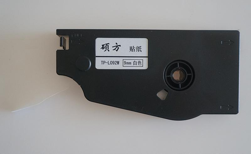 硕方打码机TP60I色带