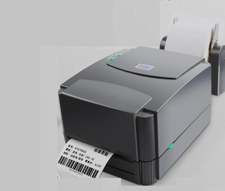 郑州条码打印机