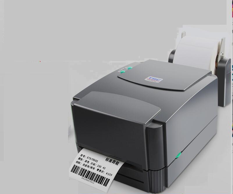 条码打印机哪家好