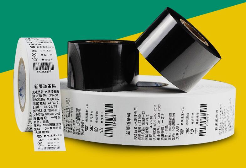 条码打印机碳带