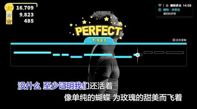 贵阳KTV点歌系统