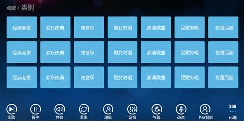贵州家用ope电竞下载系统