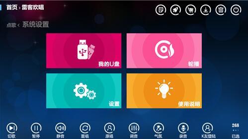 贵州雷客ope电竞下载系统