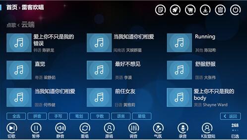 贵阳家用ope电竞下载台