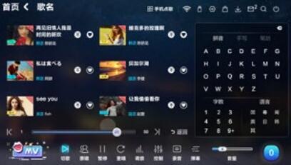 贵州KTV点歌