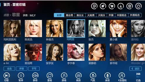 贵州KTV点歌软件