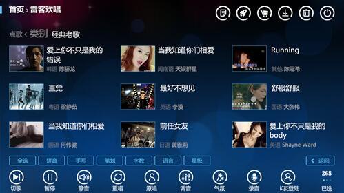 贵州ope电竞下载软件
