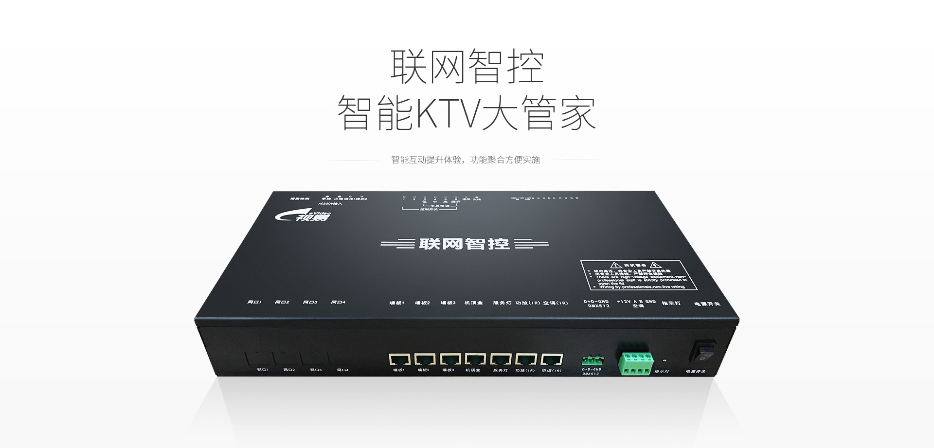 毕节贵阳KTV点歌设备