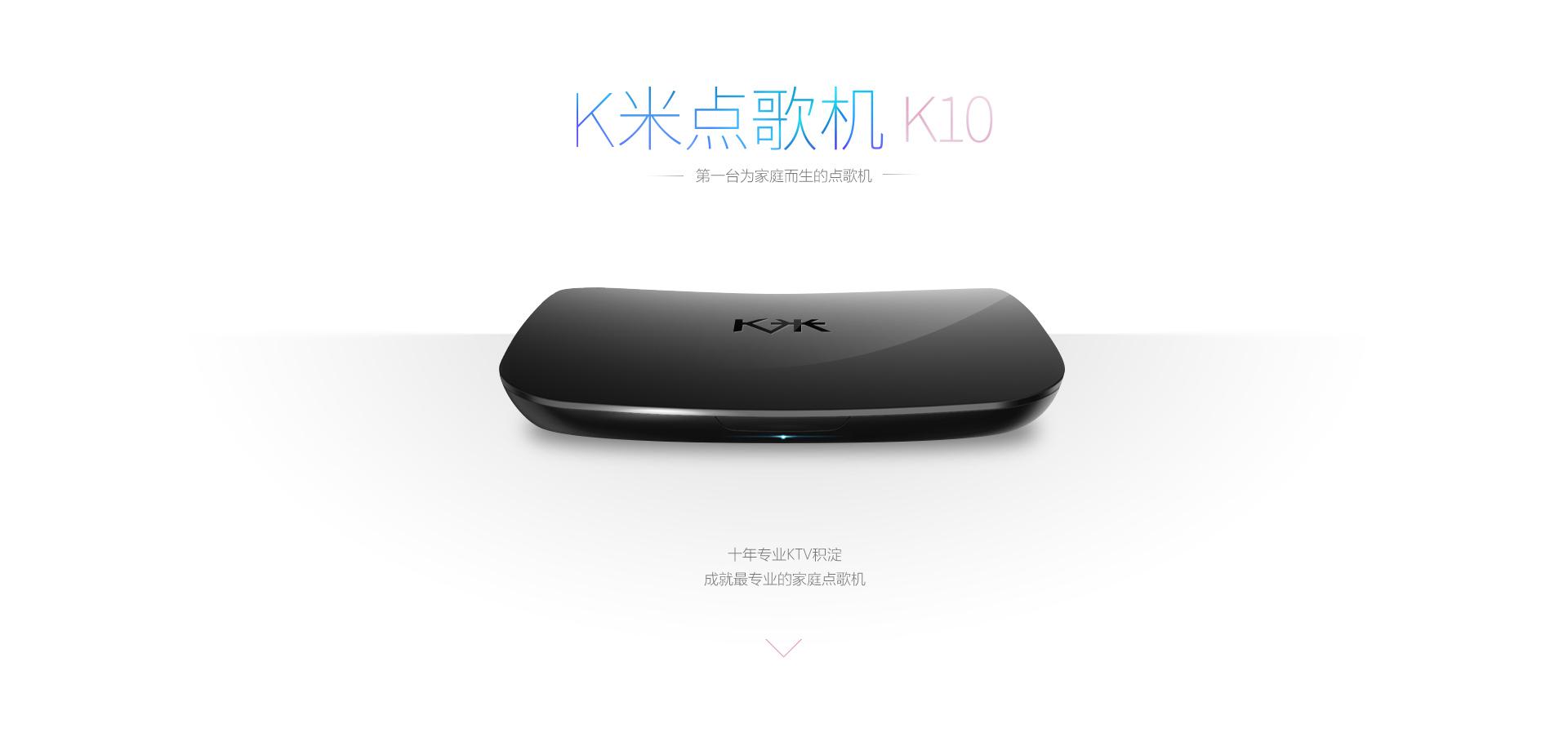 璐靛窞KTV鐐规瓕鏈? width=