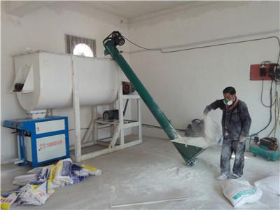 干粉砂浆混合机