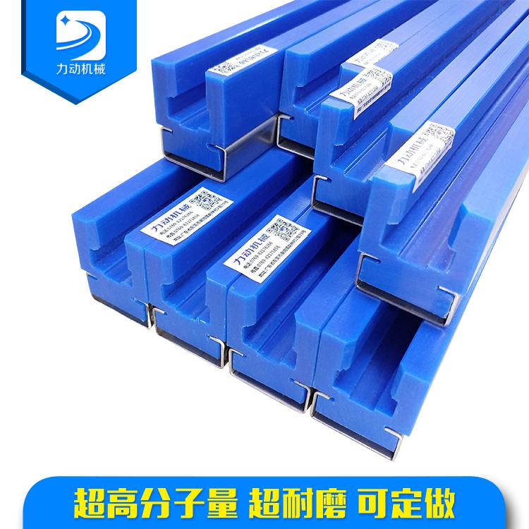 蓝色CK型链条导轨