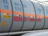 荆州油罐车