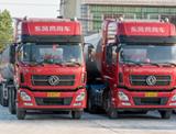 荆州食用油运输公司