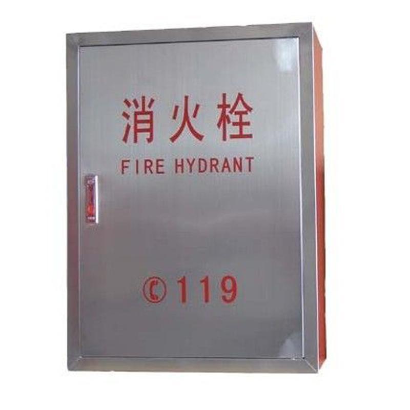 六盘水贵州消防箱