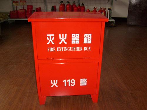 贵州灭火器箱