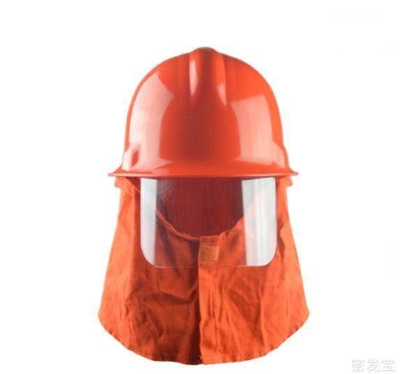 安顺97式战斗服头盔