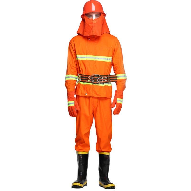 97式战斗服套装