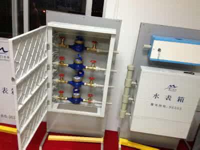 贵州自来水水表箱