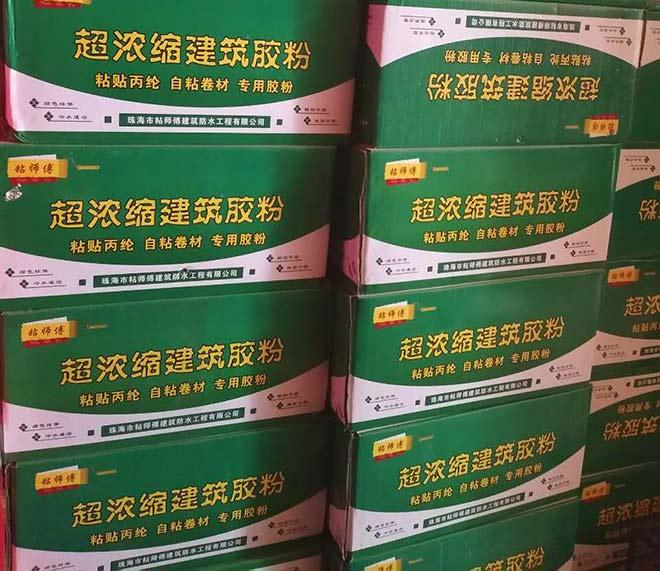 贵州建筑胶粉