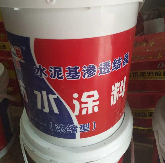 贵州水泥基防水涂料