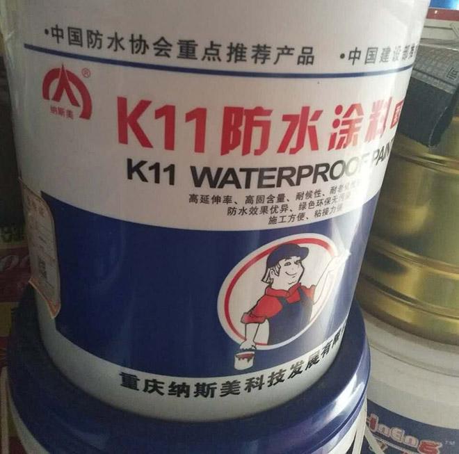 贵州k11防水材料