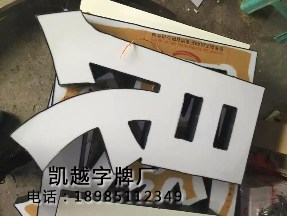 贵州标识标牌制作