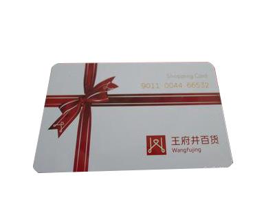 回收王府井购物卡