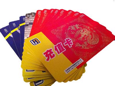 高价回收世纪联华购物卡