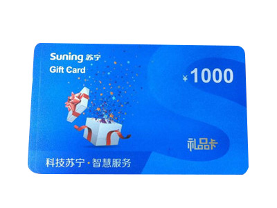 高价回收苏宁易购购物卡