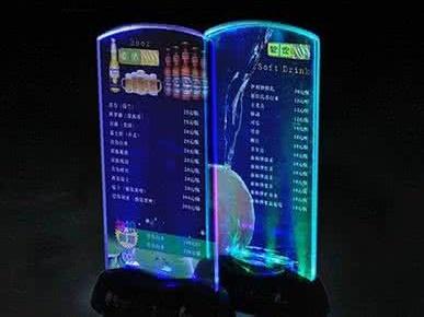 LED發光台卡