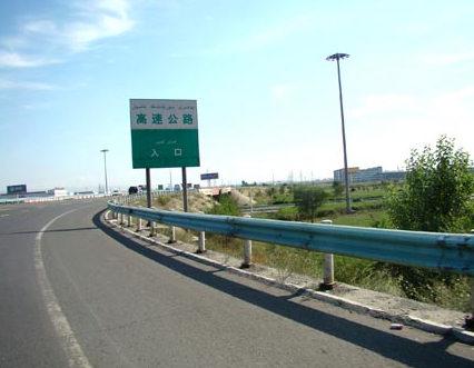 四川波形防撞护栏