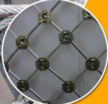 成都名利金属丝网