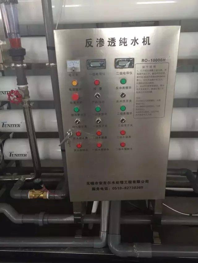 贵州纯净水设备