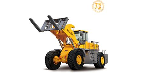 矿山叉装车(WSM976T40)