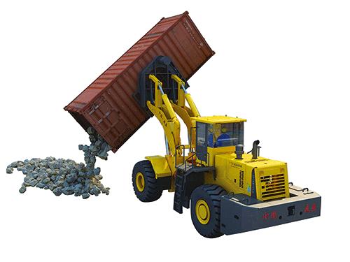 (32-50T)集裝箱專用360°旋轉裝卸機
