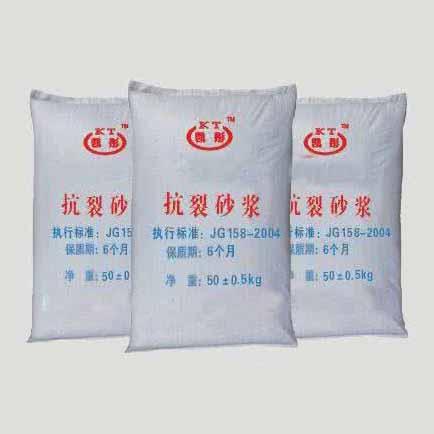 贵州抗裂砂浆