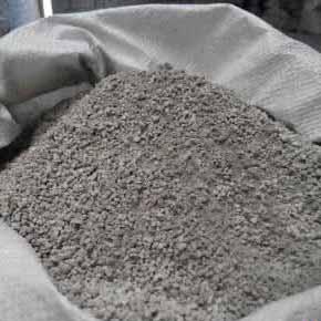 六盘水贵州保温砂浆