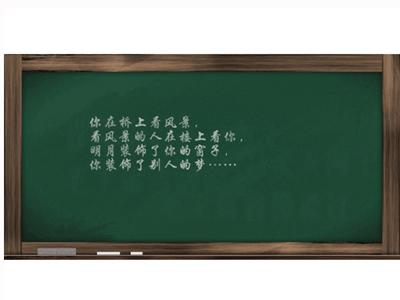 教学黑板生产厂家