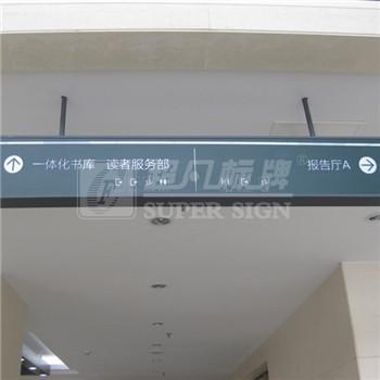 刘国钧学校
