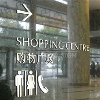 南京洲际酒店