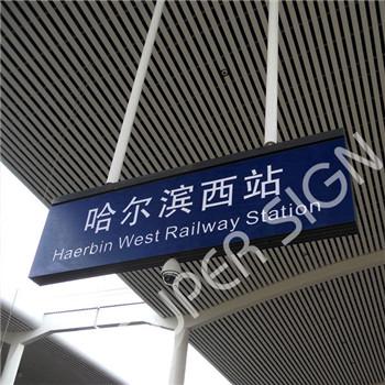 哈尔滨西站