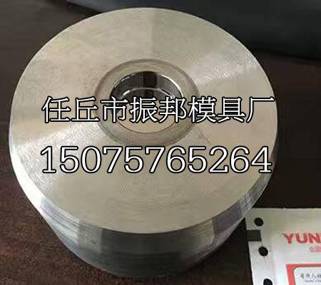 电容器铝壳冷挤压模具