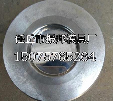 铝瓶铝桶冷挤压模具