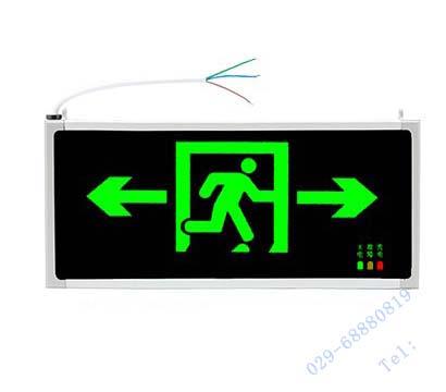 应急疏散指示灯双向