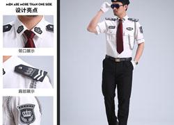 【新闻】企业用工装衬衫 工装服的使用条件