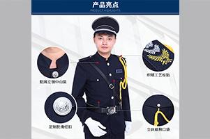 郑州物业工装