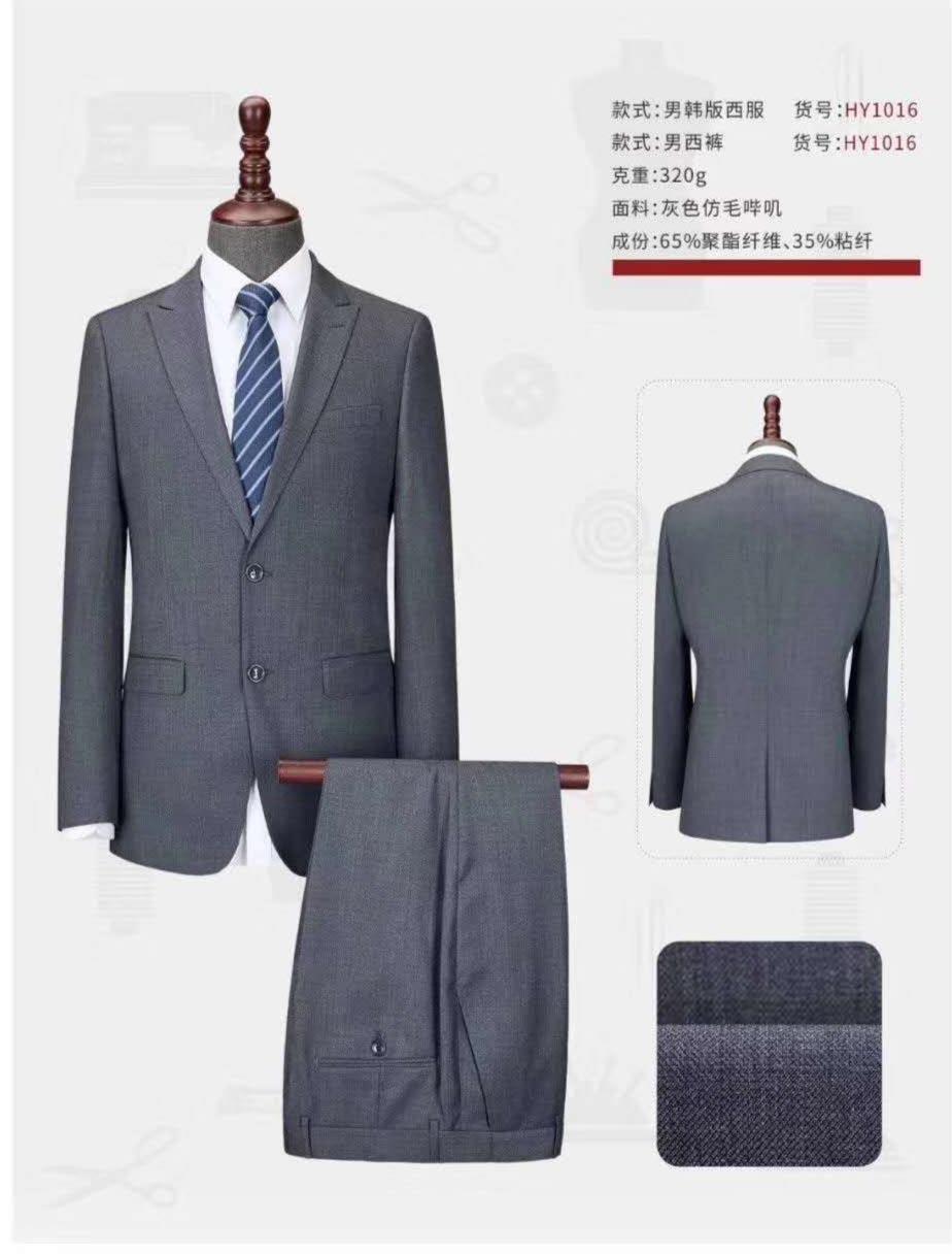 2021款行政服