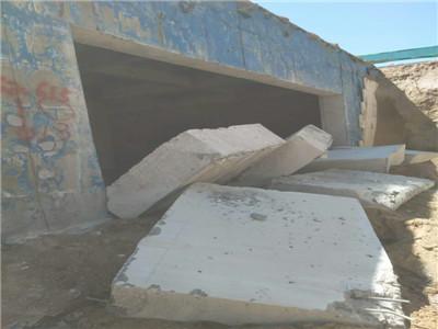 太原钢筋混凝土切割