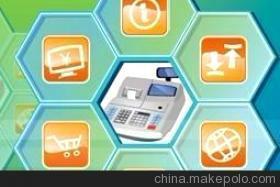 贵阳财务软件