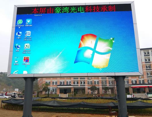 贵州液晶显示屏